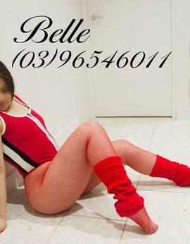 View Belle.Sexy.Curvy.Confident., Melbourne Escort | Tel: 0396546011